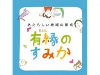 uen-image01