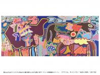 山野)画像はめこみ-09