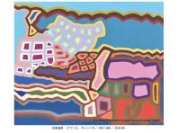 山野)画像はめこみ-08