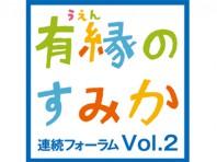 201410-uenf