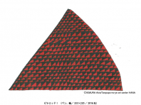 ピラミッドⅠ