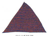 ピラミッドⅡ