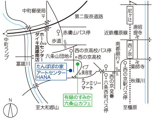 tanpopo_map1710