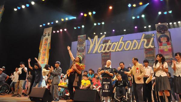 wataboshi-top