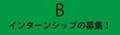 artsodan-b