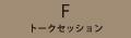 artsoudan-F
