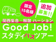01_goodjobtour_big