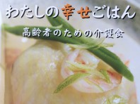 foodbook02