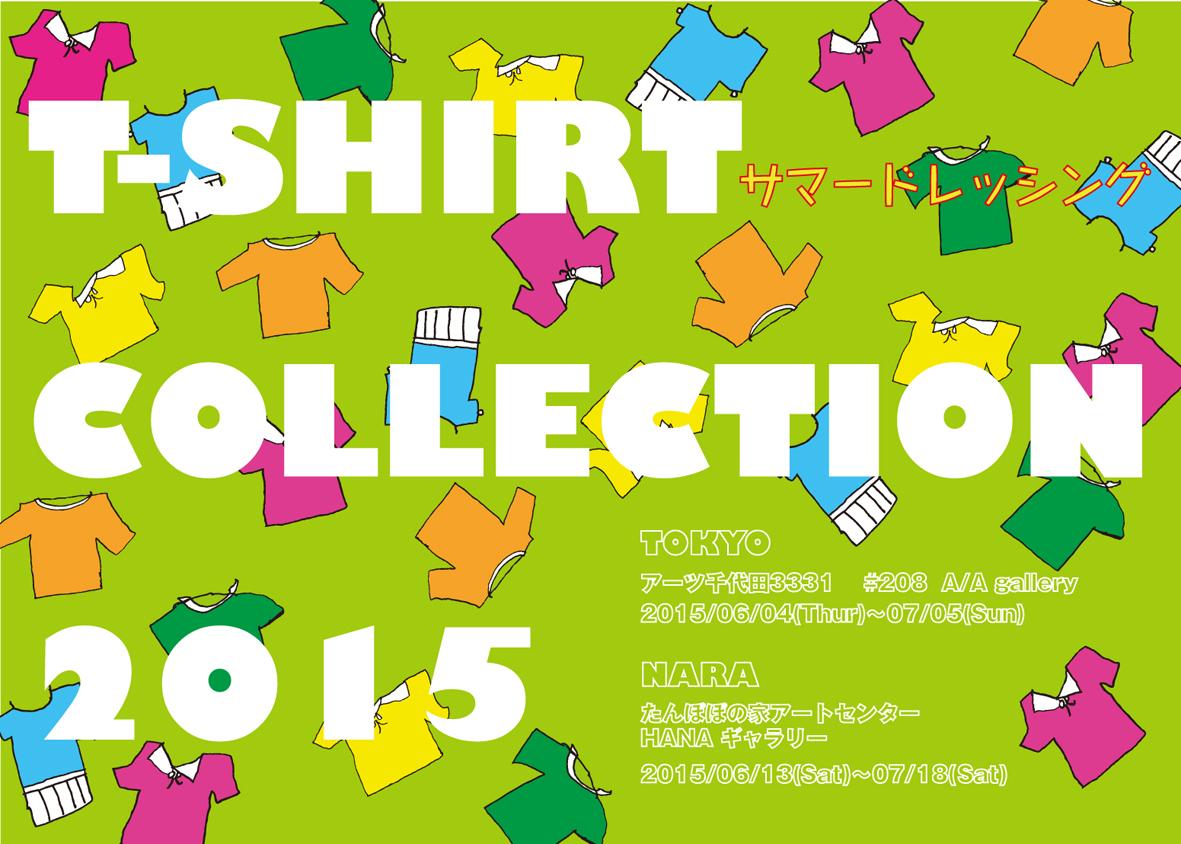 tshirt15-01
