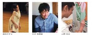 2016_セミナーh1_h4.ai