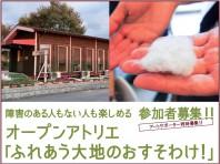 daichi-top
