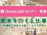 gj_miyagi_top
