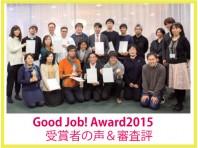 award-main