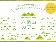 uen_WEB_160324-02
