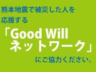 gw_net_main
