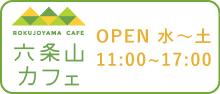 cafe-banner1705