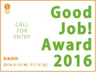 GJ!award-top
