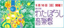 42nd-logo-02