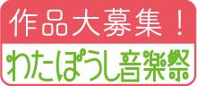 43rd_1801_banner