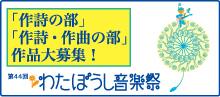 44-banner1901
