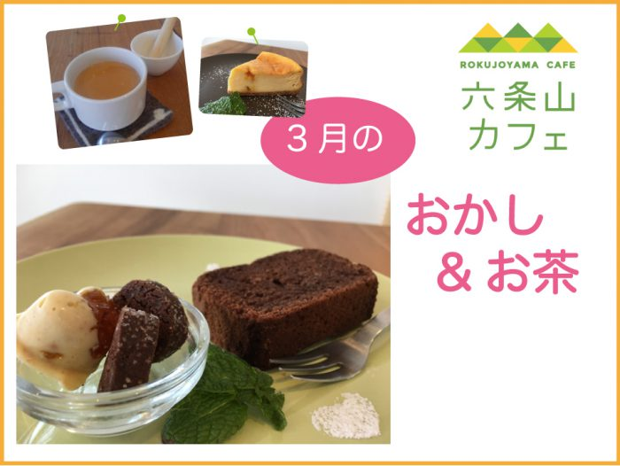 cafe0309-top