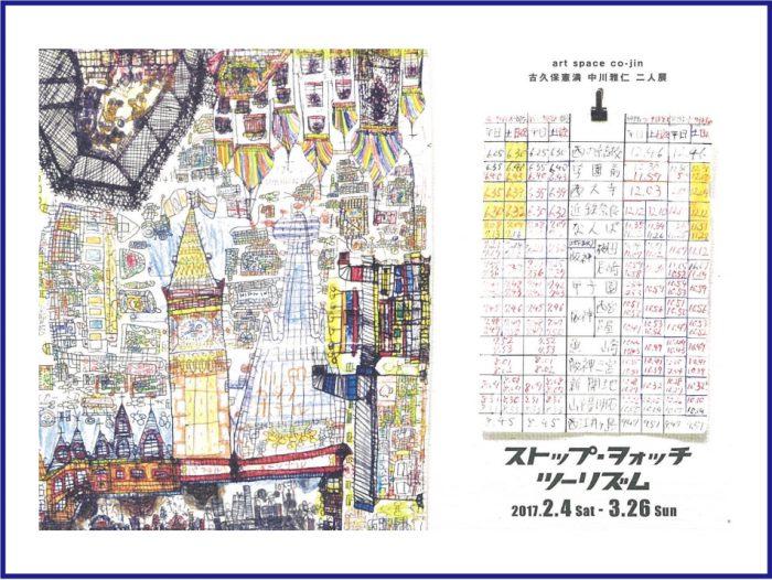 masahito_1702