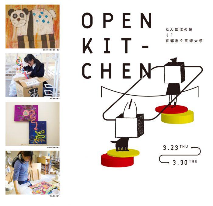 open_k01