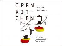 open_k_top