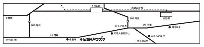 tenkawa-map
