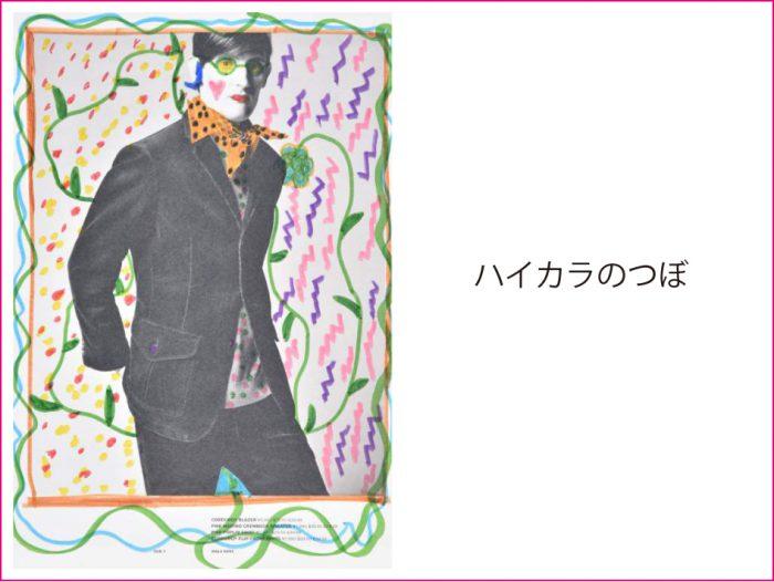 highcolor-top