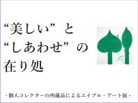 kawakami-top