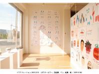 イラストレーション 2009-2010