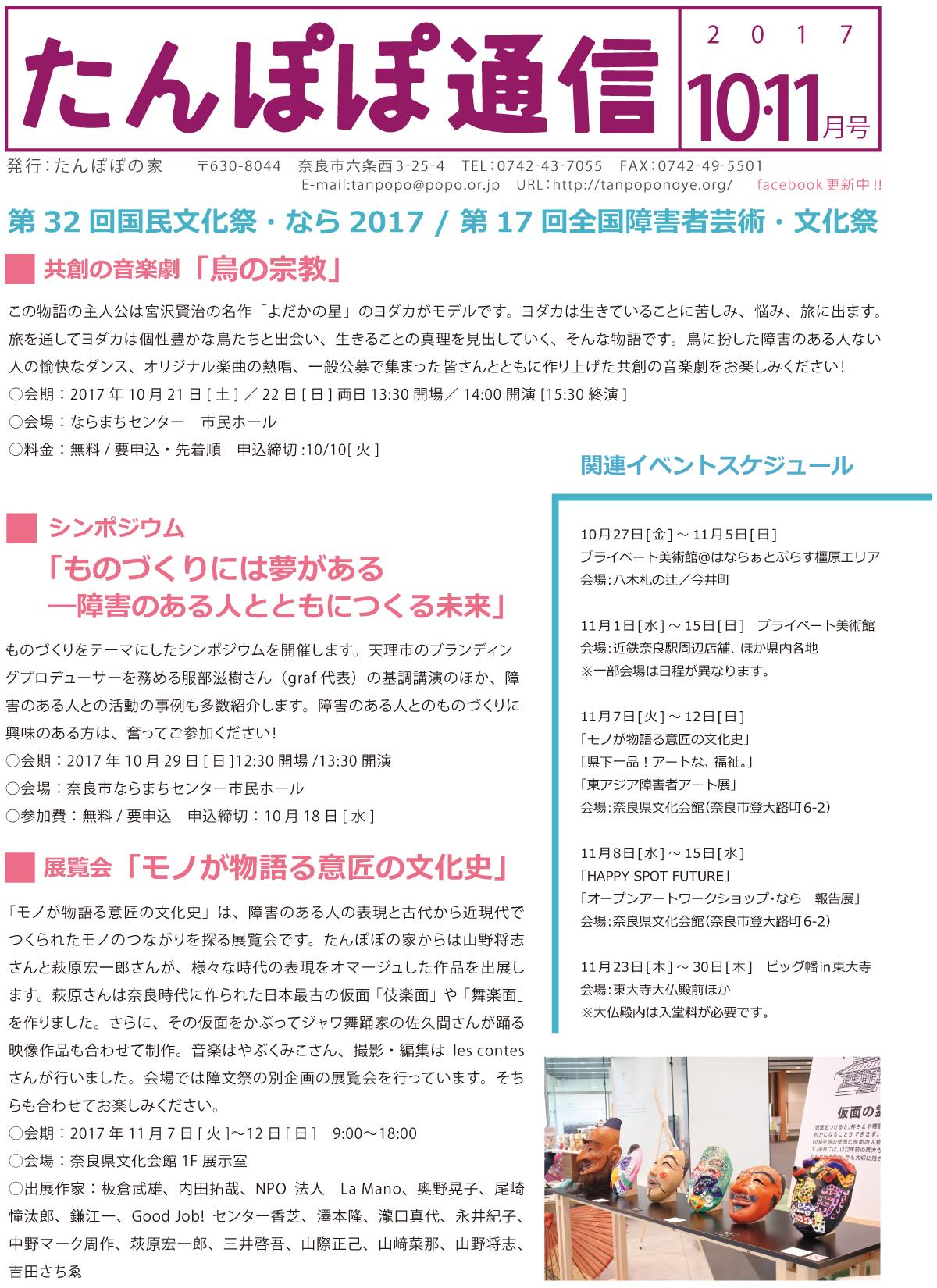 tantsu1011_01