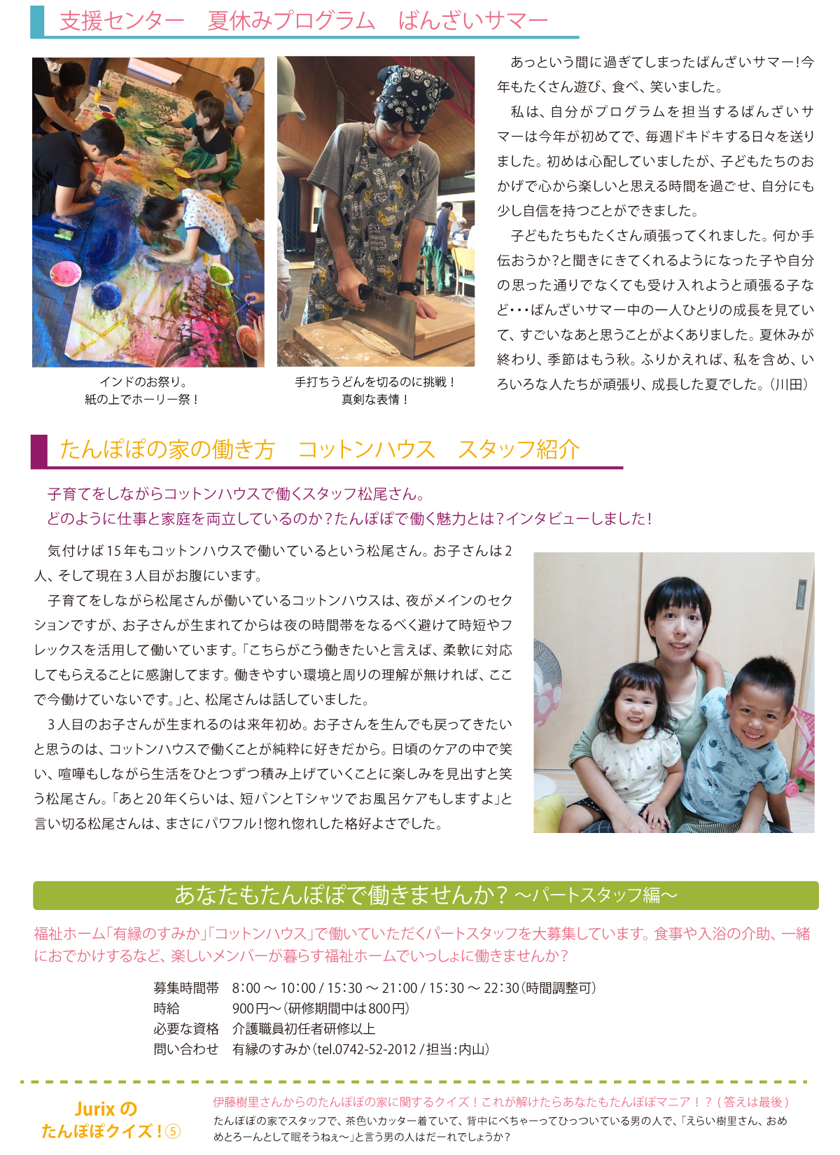 tantsu1011_04