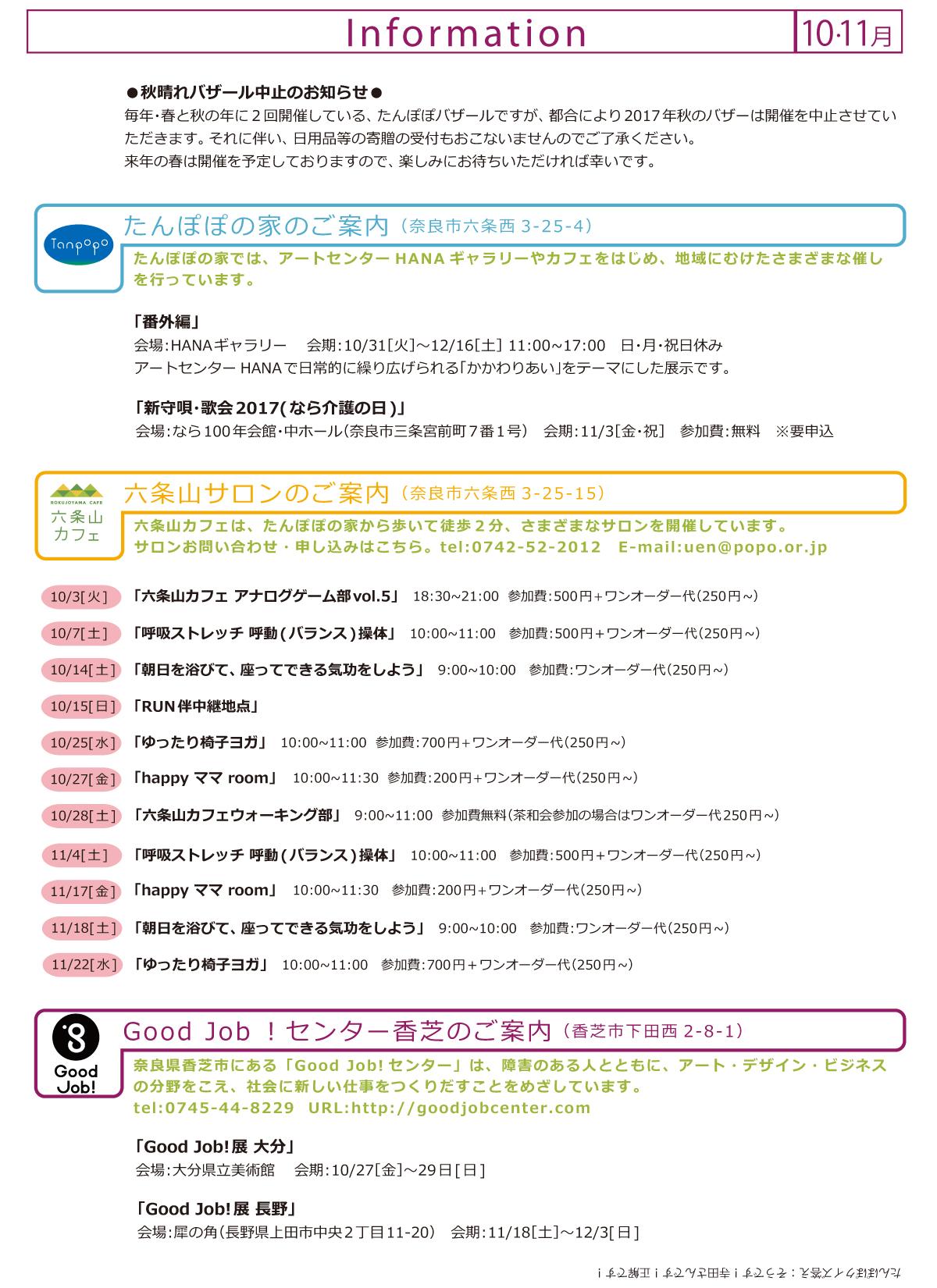 tantsu1011_06