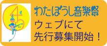 45-banner1912-02