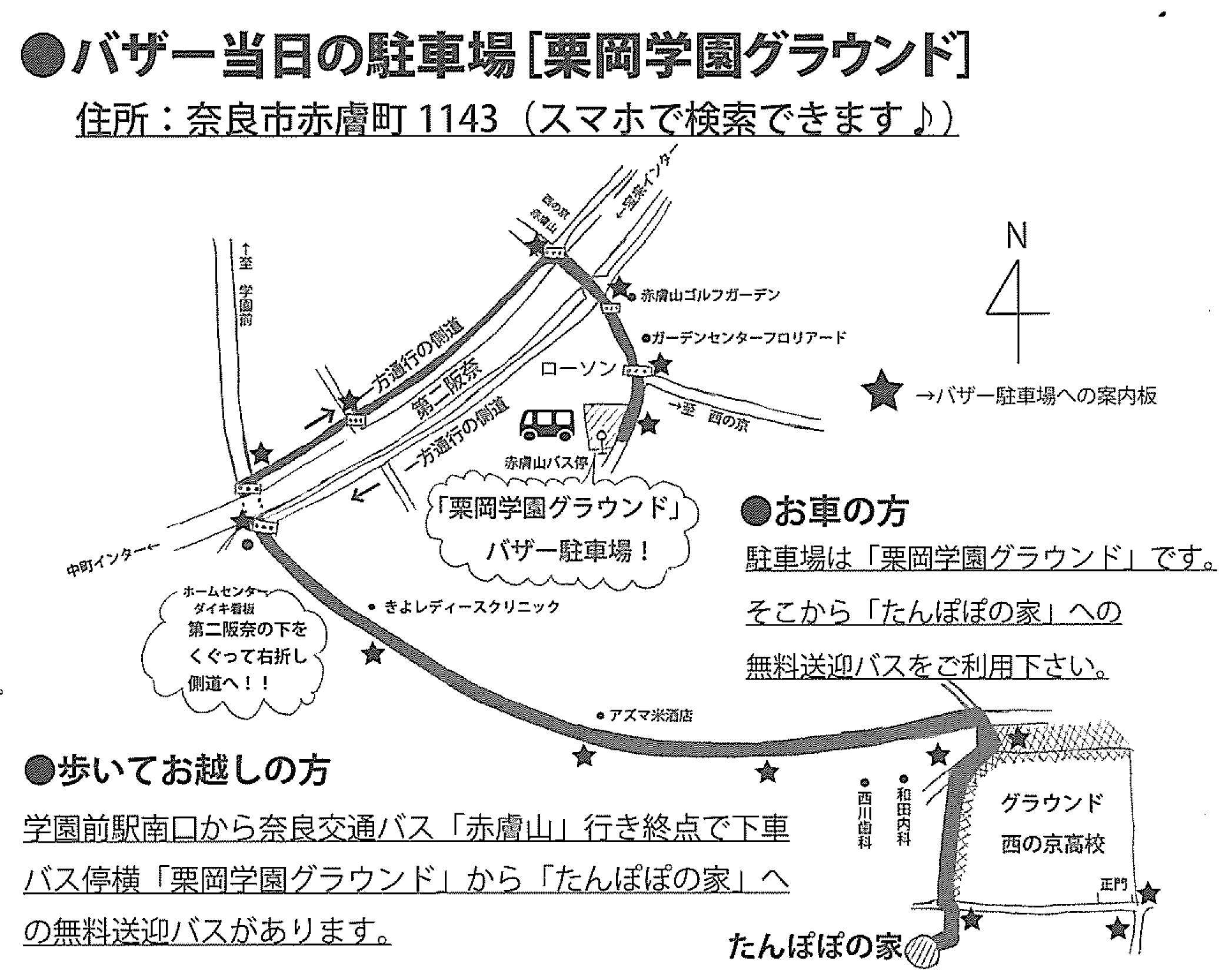 baza-map1804