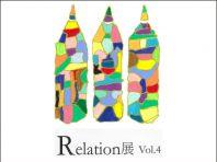 relatin-04