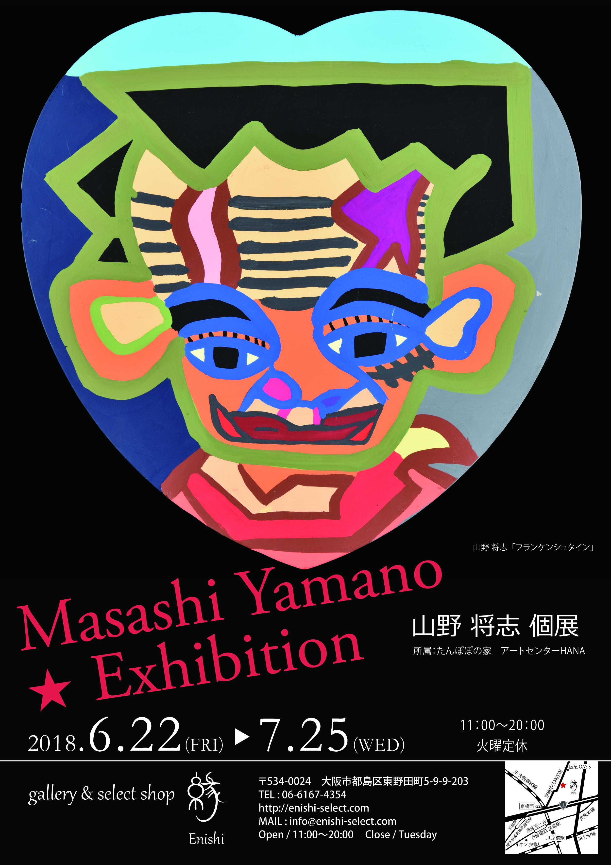 masahi-enishi01