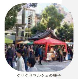 tnpp_hacosaka2018_A4