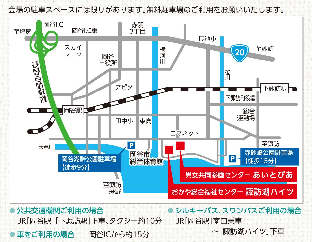 suwa-map