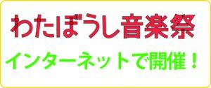 46th-tagu-06