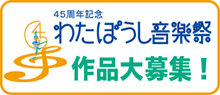banner20-01