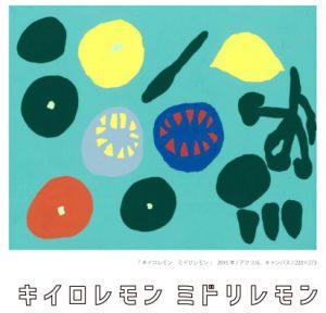 akiyou-1902main