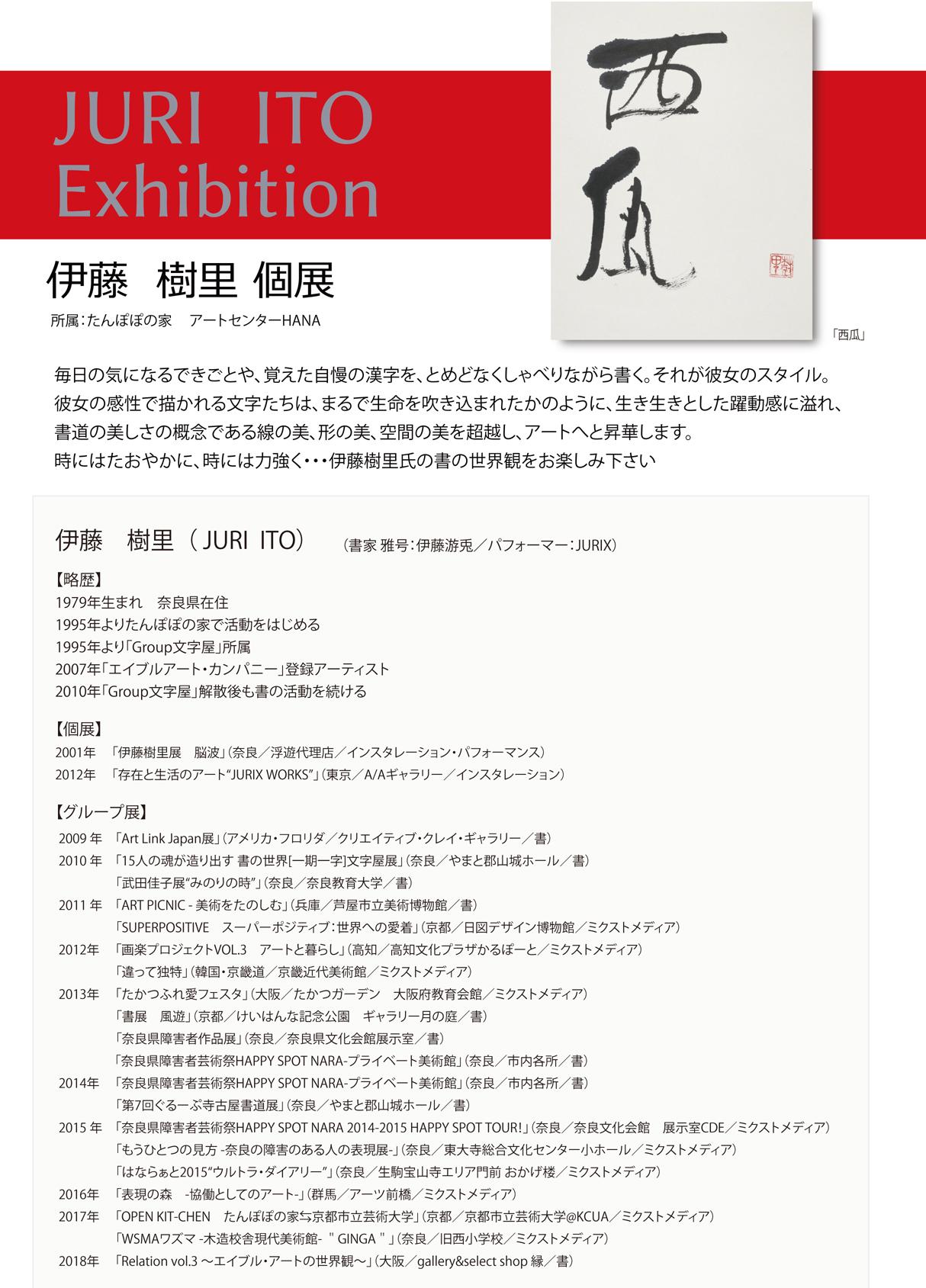 leaflet-F_01
