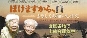 kaigonohi19-movie