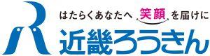logo_kinki-rokin