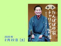 kai-yose2002