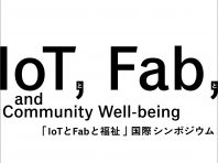 IoTとFabと_バナー-02