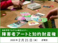 chizai2020-top